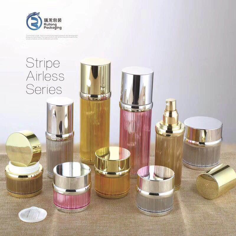 RL34拉丝系列膏霜乳液瓶化妆品包装套装