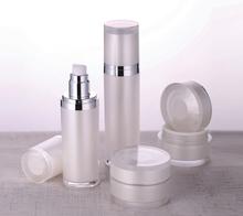 RL52 4#系列膏霜乳液瓶化妆品包装套装